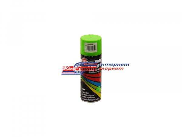 Краска аэрозольная BUD-PROFIT универсальная аэрозоль салатовый 400 мл 101